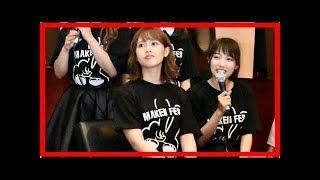黒木ひかり、元SKE48の竹内舞らグルービーがトークショーを開催 「まけ...