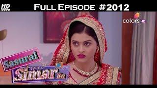 Sasural Simar Ka - 3rd January 2018 - ससुराल सिमर का - Full Episode