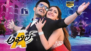 Akhil - The Power of Jua Full Movie || Akkineni Akhil, Sayesha Saigal