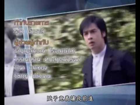 [中字片頭 ]荊棘玫瑰主題曲-只為妳