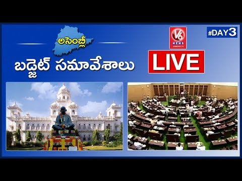 Telangana Assembly Live | TS Assembly Budget Session 2018 | (14-03-18)
