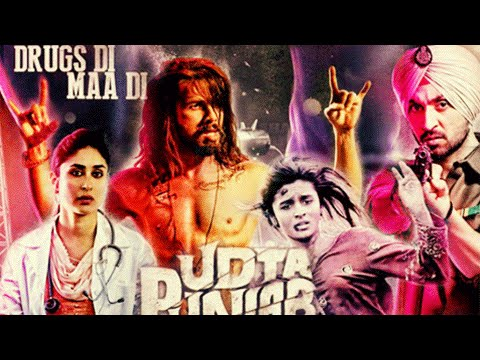 Udta Punjab telugu movie free download