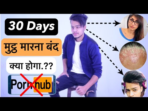 NNN ( NO NUT NOVEMBER )    Insane Insaan from YouTube · Duration:  3 minutes 37 seconds