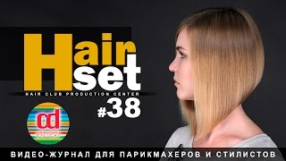 HAIR SET # 38 Creative bob with unconnected sections Креативная стрижка каре - RU, ES, ENG