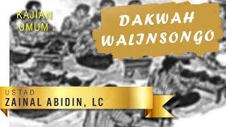 Download Video Kajian Umum : DAKWAH WALISONGO - USTAD ZAINAL ABIDIN, LC. MP3 3GP MP4