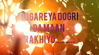 #DOGRI SONG #dogri da maan rakhiyo#DOGRI SONG LYRICS....