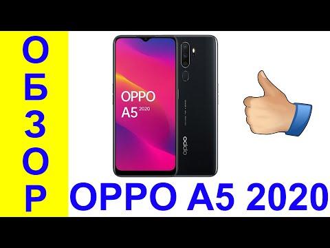 OPPO A5 2020 Обзор на русском и всё по полочкам - NFC и большая батарея - Интересные гаджеты