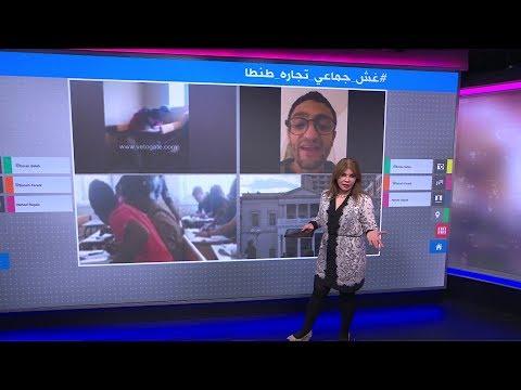 جدل في مصر بعد انتشار مقطع لحالة غش جماعي في مدرسة في طنطا  - نشر قبل 26 دقيقة
