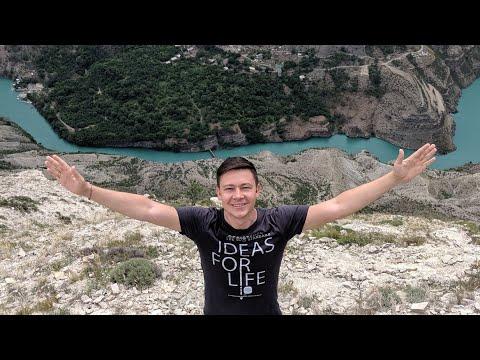 Что глубже и длиннее? Сулакский каньон Дагестана или американский Гранд Каньон? Ответ в описании.
