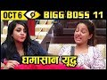 Hina Khan FIGHTS With Arshi Khan Wants To Throw Her Out From Bigg Boss 11 | October 6th 2017 | Day 5
