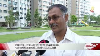 【新加坡大选】穆仁理呼吁网民不要把家人扯进政治