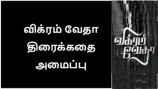 Vikram vedha (2017) screenplay in Tamil sketchcad