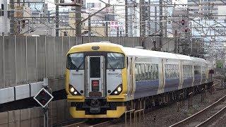 特急「しおさい」定期列車14本のうち唯一E257系500番台で運転されている「しおさい4号」
