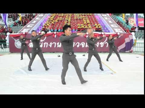 ตำรวจไทย เต้นบีบอย !