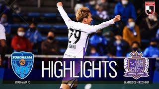 横浜FCvsサンフレッチェ広島 J1リーグ 第8節