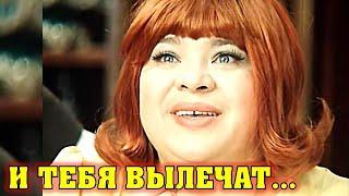 Как доживала последние дни богиня комедии Наталья Крачковская