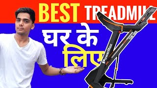 Best Treadmill For Home Use In India: Powermax TDM 100S