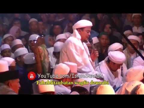Merindingnya Sholawat Habib Rizieq dalam Bahasa Urang Sunda + Lyrics & Translate !!