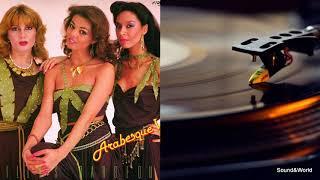 Скачать Arabesque Arabesque V Vinyl LP Album 1981