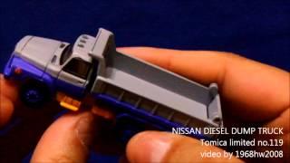 NISSAN DIESEL DUMP TRUCK Tomica limited no.119 ダンプカー