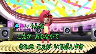 任天堂 Wii Uソフト カラオケJOYSOUND きみのこえ 今井ゆうぞう/はいだ...