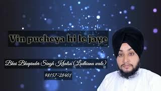 Vin Pucheya Hi Le Jaye Bhai Bhupinder Singh Khalsa