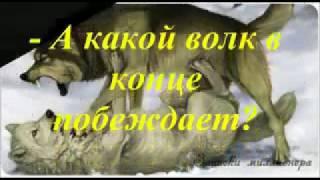 Видеоролик к уроку по основам православной культуры 'Добро и Зло'