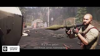 Far Cry 5 — трейлер «Восстание» (русские субтитры)