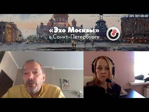 Особое мнение / Лев Щеглов // 22.05.2020