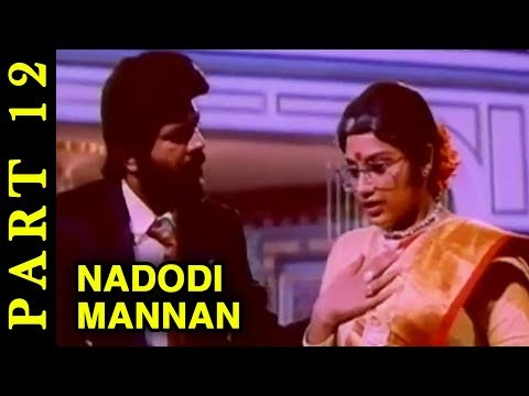 Nadodi Mannan 12/13 Part | R. Sarathkumar | Meena | Raghuvaran | Deva Songs | Tamil Movie