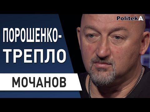Алексей Мочанов :