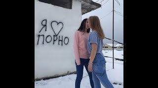 SCORPIE-МЫ ЛЮБИМ ПОРНО(LoveHate [vk.com/freeteam])