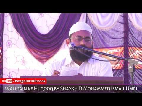 Walidain ke Huqooq by Shaykh D.Mohammed Ismail Umri