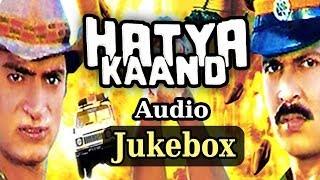 Hatya Kand - All Songs - Liara - Javed Khan - Abhijeet - Sonu Nigam  - Poornima - Udit Narayan