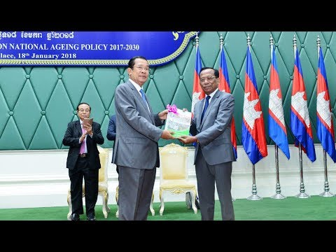 2017 01 18 Samdech Techo Hun Sen attends the official launching of the National Policy on Ageing 201