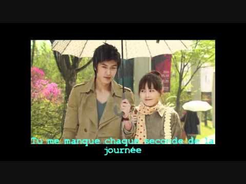 [MV] Younha Can't Believe It  - Personal Taste OST french sub