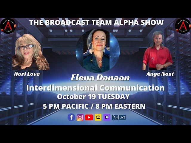 Elena Danaan - Alien Interdimensional Visitation