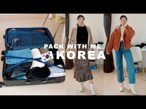PACK WITH ME FOR KOREA 🇰🇷 จัดกระเป๋าไปเกาหลีเดือนเมษา   WEARTOWORKSTYLE