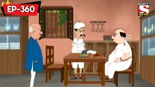Fund Confusion | Nut Boltu | Bangla Cartoon | Episode - 360