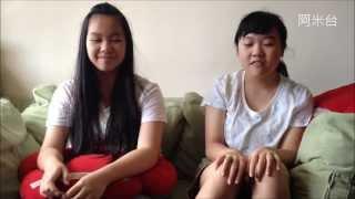 Publication Date: 2013-06-26 | Video Title: 「阿米阿米」惜食MV創作比賽初選--風采中學