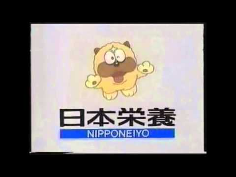 Japanese Commercial Logos (Part 2) Tweetube Video