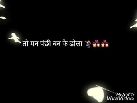 whatsapp status video marathi song| Meri madhubala