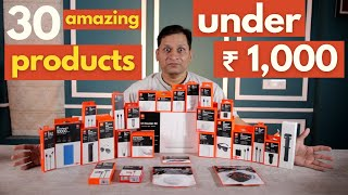 Top 30 Amazing Products Under ₹ 1,000 🤑 | Daily Use Mi Products |