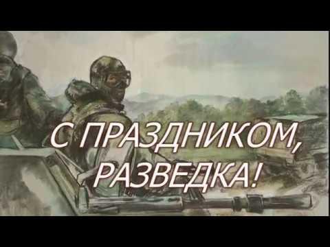 РАЗВЕДКА СПЕЦНАЗ ГРУ ( стихи С.Ефимова, поет Ю.Степная)