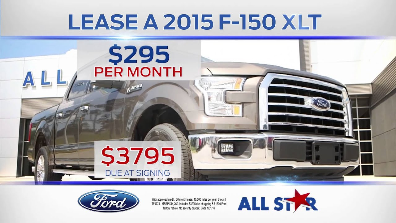 All Star Ford January Tv Commercial 2015 Ford F 150 Xlt Youtube