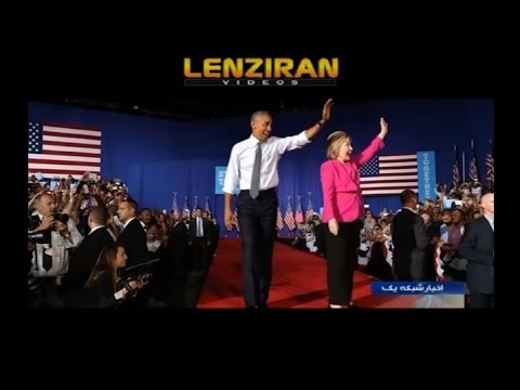 Report of Iranian TV about convention of Republicans and Democrat in United States