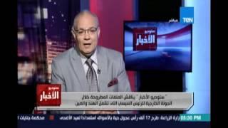 د.سعيد اللاوندي:الرئيس الأسبق كان لايزورإفريقيا وهو سبب توعك العلاقات ويجب وجود وزارة خاص بإفريقيا
