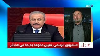 خبير ليبي عن التدخل التركي: سيناريو سوريا لن يتكرر في بلادنا