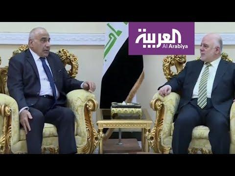 برلماني عراقي يؤكد تعرض عبد المهدي لضغوط  - نشر قبل 58 دقيقة