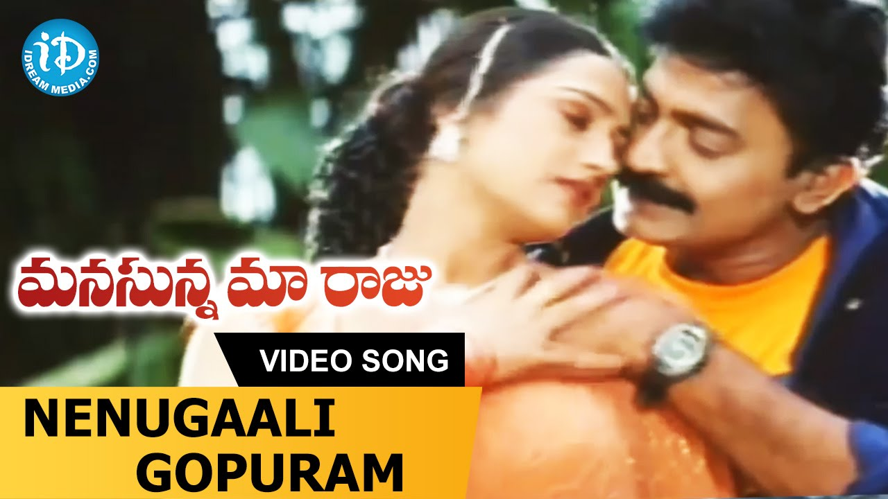 Rajashekar Mp3 Songs Free Download Music Video Collection